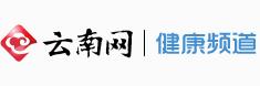 云南网健康频道